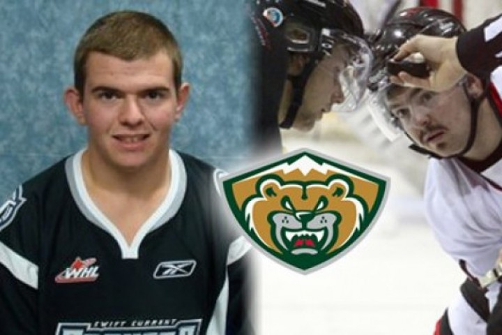 Brock Gould RINK Hockey Academy Alumni