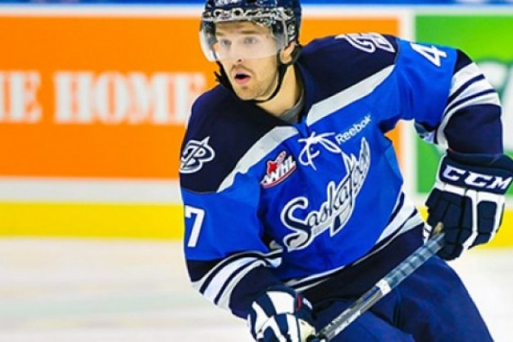 Isacc Poulter RINK Hockey Academy Alumni