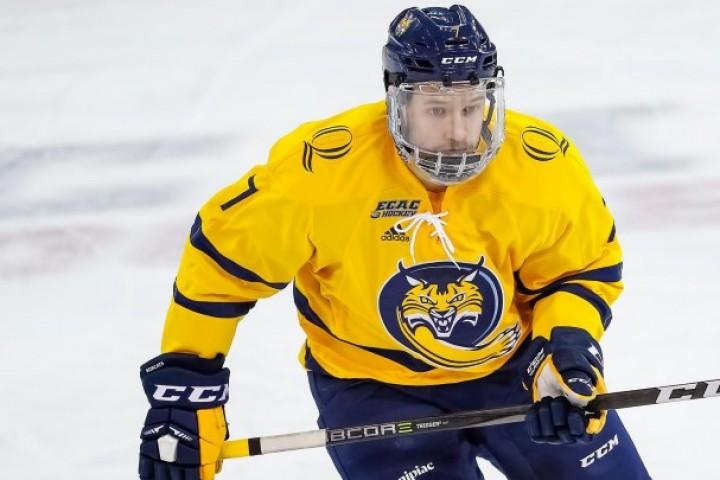 Skyler Olsen RINK Hockey Academy